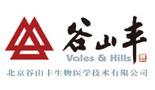 北京谷山丰生物医学技术有限公司