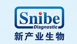 深圳新产业生物医学工程股份有限公司