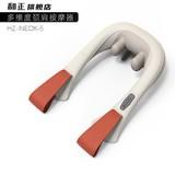 多维度颈肩按摩器HZ-INECK-5