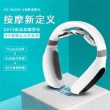 颈椎按摩仪HZ-INECK-2